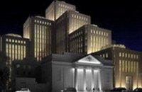 В Днепропетровске создается музей Холокоста
