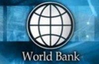 Украина получит еще $400 млн от Всемирного банка