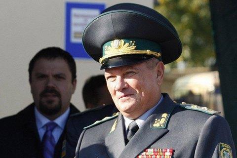 Голова Держприкордонслужби подав у відставку,— ЗМІ