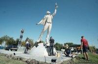 У Києві відкрили пам'ятник Сікорському