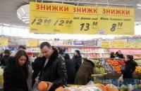 Київ впадає в паніку: у супермаркетах вишикувалися черги