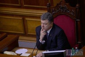 Выборы Рады должны пройти в октябре по открытым спискам, - Порошенко