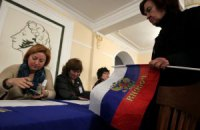 Севастополь. Выборы по-российски