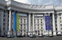 МИД расценил подрыв автомобиля ОБСЕ как попытку России запугать наблюдателей