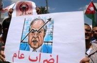Премьер Иордании ушел в отставку из-за протестов