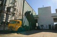 Украина за год экспортировала 39,4 млн тонн зерна