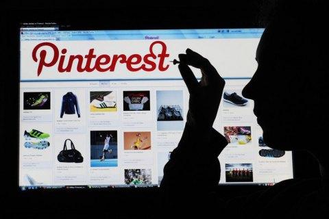 Pinterest заплатив $20 мільйонів через гендерну дискримінацію