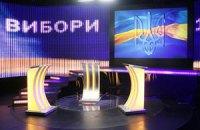 Рада отказалсь сделать обязательным участие в теледебатах