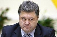 Порошенко про Тимошенко: Україні потрібні нові політики