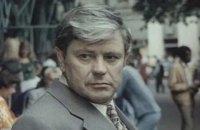 Актер Донатас Банионис был агентом КГБ