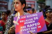 В Індії ввели смертну кару за зґвалтування дівчат молодших 12 років