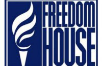 Freedom House: в Украине вырос уровень свободы, но остались проблемы с нападениями на журналистов