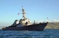 Американці відправили есмінець Laboon у Чорне море