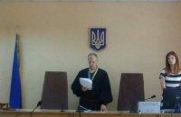 Судью из Днепра поймали на вымогательстве $15 тысяч