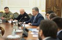 СНБО: военное положение в 10 областях вступило в силу 26 ноября с 14:00