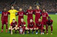 """""""Ливерпуль"""" выиграл самый важный для себя матч в текущем сезоне (обновлено)"""