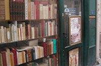 Госкомтелерадио запретил ввоз в Украину 23 книг из России