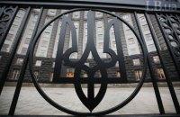 Шмигаль після відхилення Вітренка зобов'язаний подати нову кандидатуру міністра енергетики протягом 30 днів