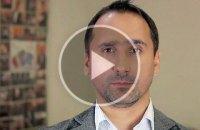 """""""Швидкий розбір"""": природа сплеску тероризму в Європі"""