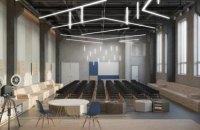 Музей кино откроется в Киеве осенью этого года