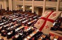 Парламент Грузии утвердит новое правительство 25 октября