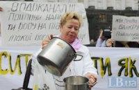 Жители ОСМД вышли под стены Кабмина с требованием справедливых тарифов