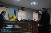 Суд присяжных допросил отца погибшего на Институтской активиста