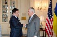 Тиллерсон: США будут поддерживать Украину в борьбе с российской агрессией