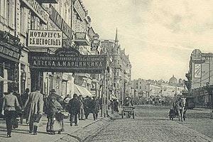 Прогулянка Києвом початку ХХ століття