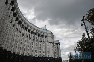 Кабмін доручив до жовтня обговорити зміни до Конституції щодо децентралізації влади
