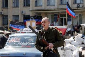 """Донецькі сепаратисти обіцяють скласти зброю після """"референдуму"""""""
