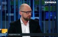 Яценюк: нигде в повестке дня не стоит вопрос о снятии санкций с РФ