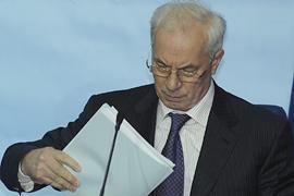 Азаров представил проект Налогового кодекса