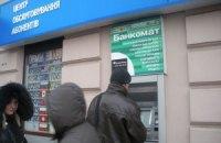 ПриватБанк запустил обмен валют в терминалах самообслуживания