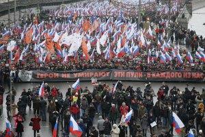 У Москві завершилася хода в пам'ять про загиблого Нємцова