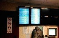 Киевская полиция провела рейд по букмекерам