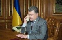 Порошенко и Путин второй раз за две недели провели телефонный разговор