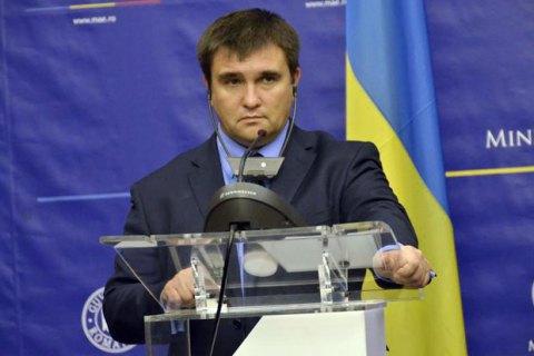 Клімкін наполягає на введенні біометричного візового режиму з Росією