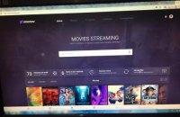 Киберполиция закрыла пиратский сайт onemov.net
