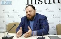 """Стефанчук пропонує розробити """"абсолютно новий"""" регламент Ради"""