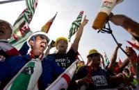 Италия: профсоюзы протестуют против сокращения госрасходов