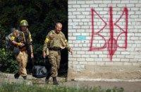 Террористы ЛНР обстреляли Попасную (обновлено)