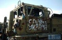Боевики 16 раз обстреляли позиции бойцов АТО на Донбассе
