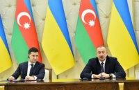 Україна й Азербайджан підтримали одне одного в питаннях Карабаху і Криму