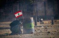 В Бейруте протестующие ворвались в здание МИД Ливана