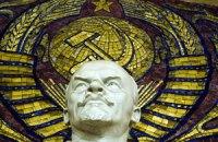 Мэрия Ужгорода предложила коммунистам выкупить памятник Ленину за 75 тыс. евро