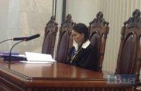 Судді Царевич одягнули електронний браслет