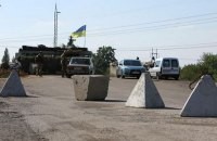Українські війська зазнали втрат під Мар'їнкою