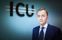 Перспектива для внешних долговых операций украинских эмитентов немного отдалилась, - ICU
