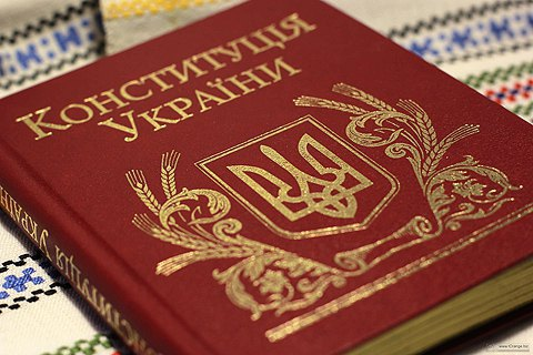 Порошенко підготував поправки до Конституції щодо вступу України в ЄС і НАТО